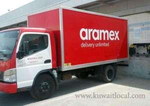 aramex-ardiya-kuwait