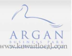 argan-business-park-shweikh-kuwait