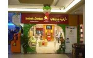 arnoob-o-dabdoob-kuwait