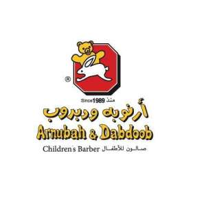 arnubah-wa-dabdoob-salon-360-mall-kuwait