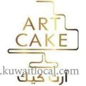 art-cake-saad-al-abdullah-kuwait