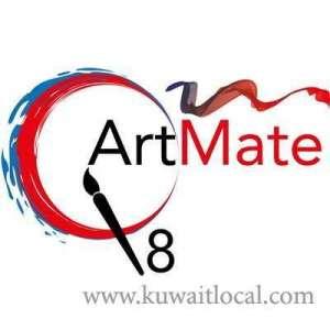 artmate-q8-kuwait