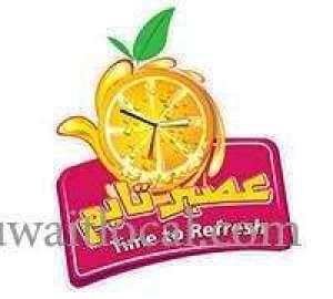 aseer-time-adan-kuwait