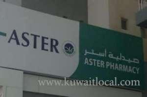 aster-pharmacy-mangaf-kuwait