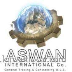 aswan-international-company-general-trading-contracting-w-l-l_kuwait