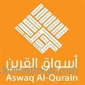 aswaq-al-qurain-kuwait