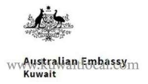 australian-embassy-kuwait-city-kuwait