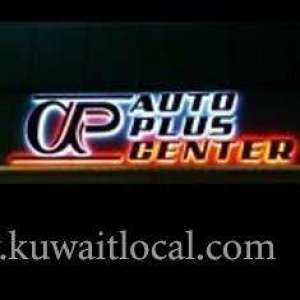 auto-plus-center-kuwait