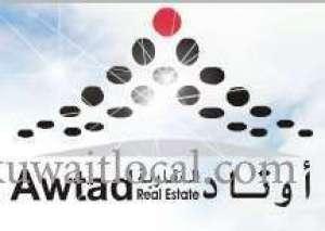 awtad-real-estate-mahboula-kuwait