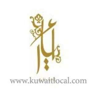 ayar-perfumes-kuwait-city-kuwait