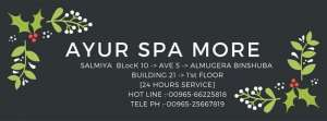 ayur-spa-more-for-men-kuwait