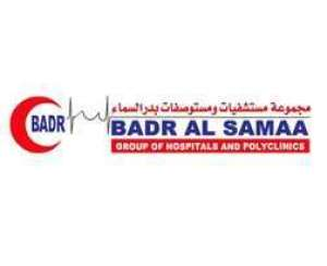 badr-al-samaa-medical-center-kuwait