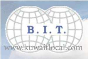 bahman-international-travel-company-kuwait-city-kuwait