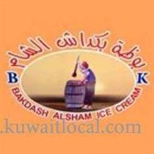 bakdash-alsham-ice-cream-salmiya-kuwait