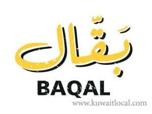 baqal-kuwait