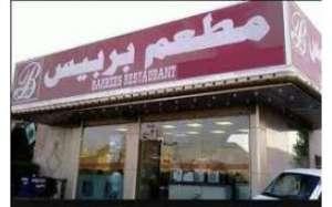 barbies-restaurant-kuwait