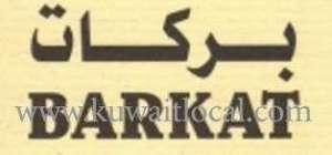 barkat-al-khair-central-market-company-kuwait