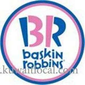 baskin-robbins-al-dajeej-kuwait