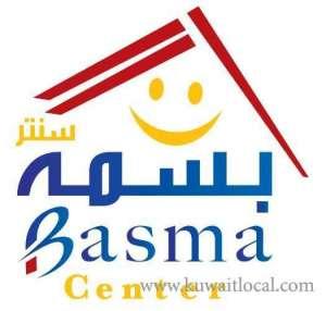 basma-center-kuwait