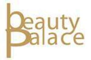 beauty-palace-body-care-and-cosmetics-the-gate-mall-kuwait
