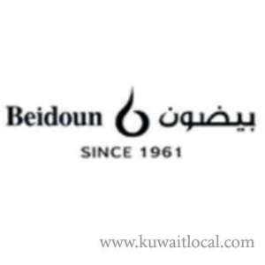 beidoun-trad-co-sharq-kuwait