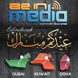 bein-media-kuwait