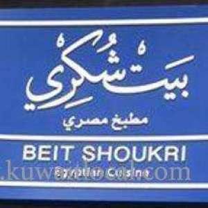 beit-shoukri-restaurant-abu-halifa-kuwait