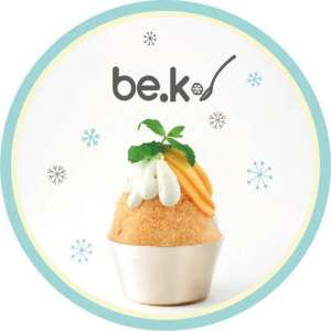 bek-coffee-restaurant-_kuwait