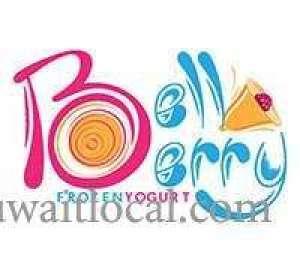 bell-berry-restaurant-salmiya-kuwait