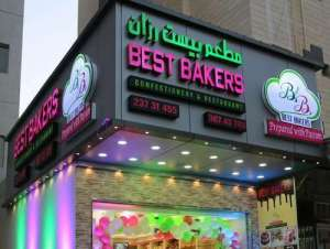best-bakers-abu-halifa-kuwait