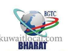 bharat-general-trading-contracting-co-w-l-l-kuwait