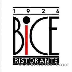 bice-ristorante-restaurant-sharq-kuwait