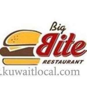 big-bite-burger-bneid-al-gar-1-kuwait