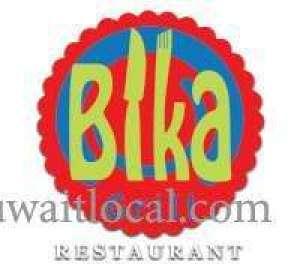 bika-grill-restaurant-kuwait