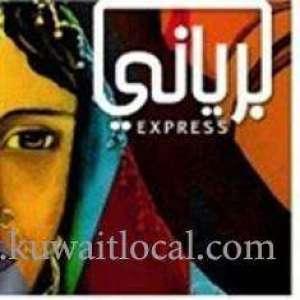 biryani-express-restaurant-ardiya-kuwait