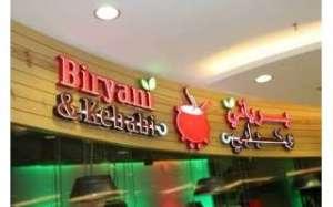 biryani-kebabi-kuwait