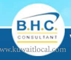 blue-horizon-center-salhiya-kuwait