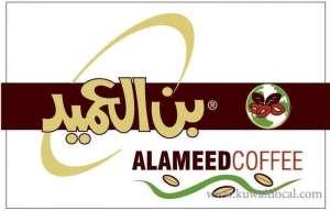 bon-alameed-faiha-kuwait