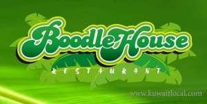boodle-house-restaurant-kuwait