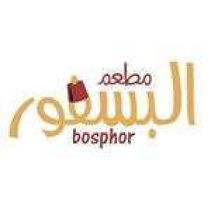bosphor-restaurant--kuwait