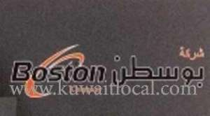 boston-company-kuwait