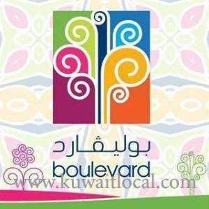 boulevard-salmiya-kuwait