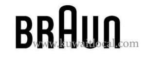 braun-ardiya-kuwait