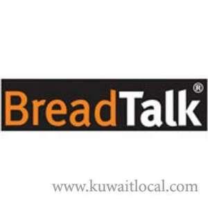 bread-talk-restaurant-abu-halifa-kuwait