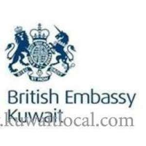 british-embassy-kuwait