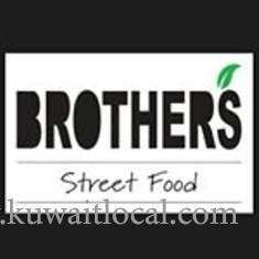 brothers-burger-restaurant-kuwait