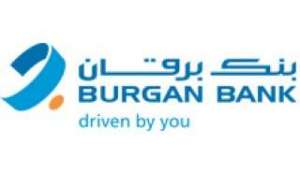 burgan-bank-bayan-branch-kuwait
