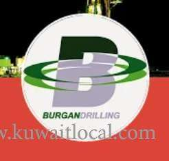 burgan-company-for-well-drilling-kuwait