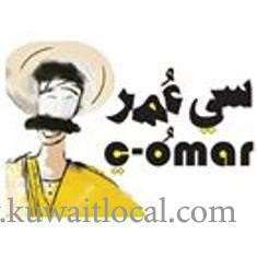 c-omar-restaurant-al-rai-1-kuwait