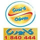 caboria-restaurant-kuwait-city-kuwait